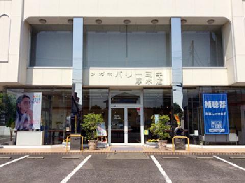 パリミキ 厚木店の画像・写真
