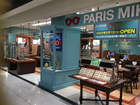 パリミキ ジョイフル本田ひたちなか店の画像・写真