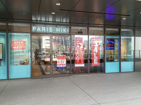 メガネの三城 ジョルノ堺東店の画像・写真