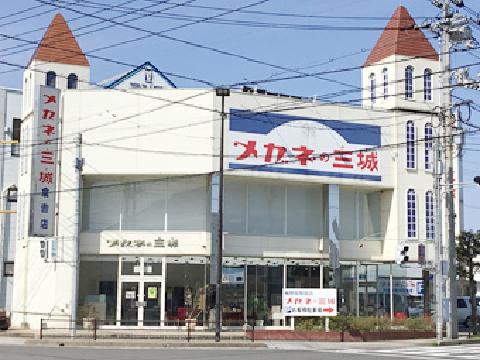 メガネの三城 倉吉店の画像・写真