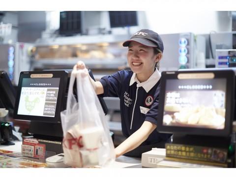 ケンタッキーフライドチキン 宇都宮西川田店 ≪学生歓迎≫の画像・写真
