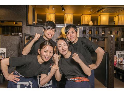 養老乃瀧グループの「一軒め酒場」で働こう!