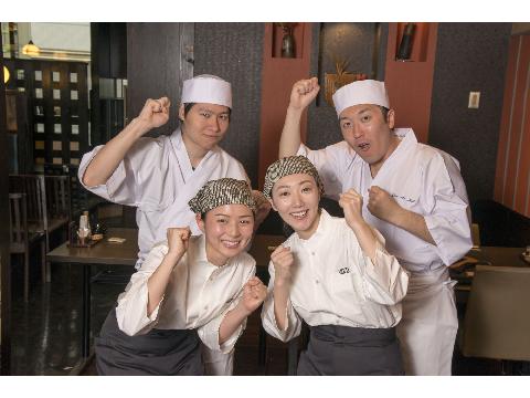 Yourounotaki staff01