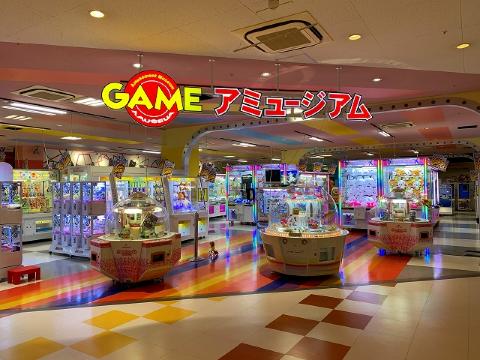 アミュージアム津島店の画像・写真