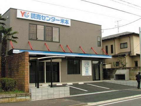 Yonemoto001