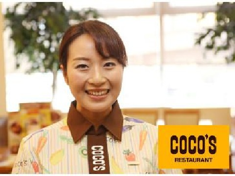 Cocos005