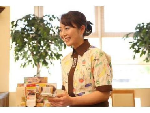 ファミリーレストラン ココス 竜ケ崎店の求人画像