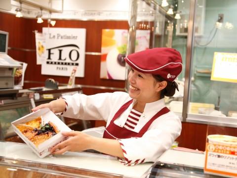 フロプレステージュ越谷レイクタウンイオン店[379680]の求人画像