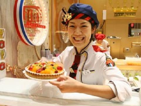 Staff cake