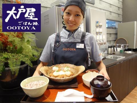 Ootoya 001