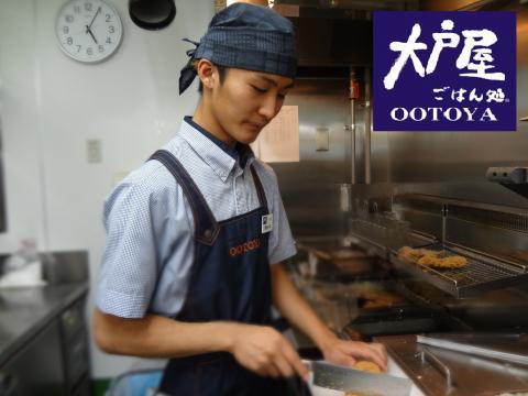 大戸屋ごはん処 浅草橋店 ≪キッチンスタッフ≫の求人画像
