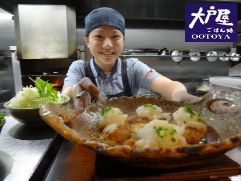 Ootoya016