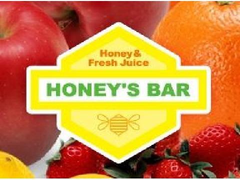 Honeysbar logo