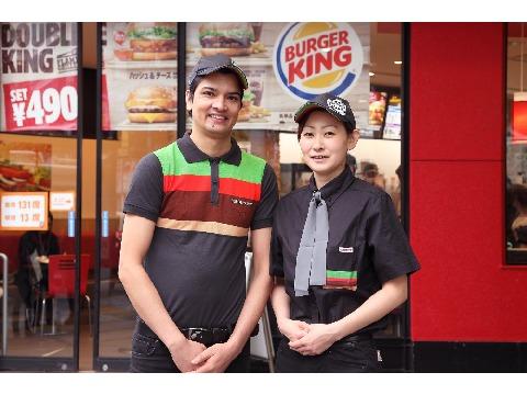 バーガーキング アピタ磐田店 ≪フリーター歓迎≫の画像・写真