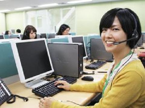 りらいあコミュニケーションズ株式会社 北海道支社 札幌AM1の求人画像