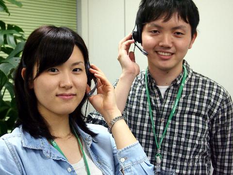 りらいあコミュニケーションズ株式会社 沖縄支社(那覇市おもろまちLP)の画像・写真