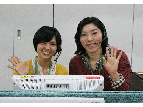 りらいあコミュニケーションズ株式会社 沖縄支社(那覇市おもろまちLP)の求人画像