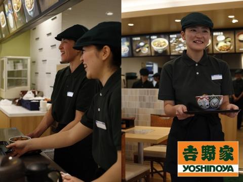 Yoshinoya019