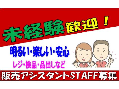 二木ゴルフ 藤沢店の画像・写真