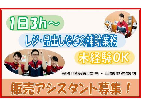二木ゴルフ 神戸東灘店の画像・写真
