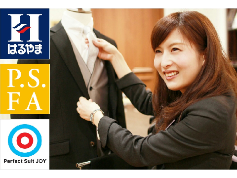 P.S.F(パーフェクト・スーツ・ファクトリー) 港北東急店の求人画像