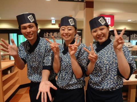 Hamazushi baba04