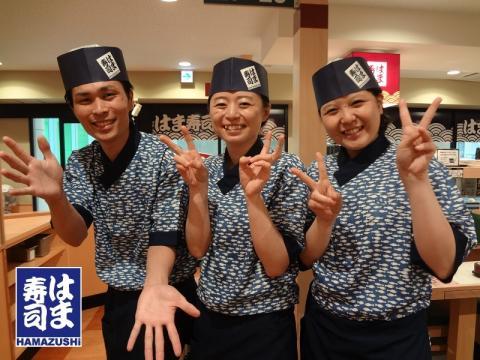 はま寿司 山口湯田店の求人画像