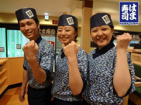 はま寿司 さくら氏家店≪ランチスタッフ≫の求人画像