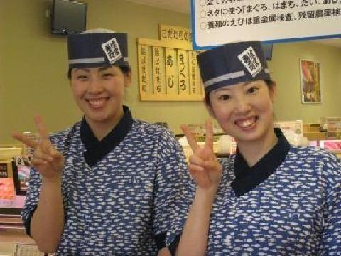 Hamazushi10jpg