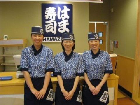 Hamazushi11