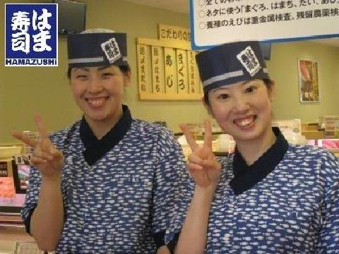 はま寿司 さくら氏家店の求人画像
