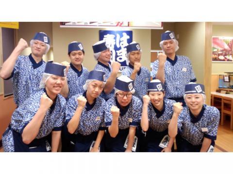 はま寿司 観音寺坂本店 ≪ランチスタッフ≫の求人画像