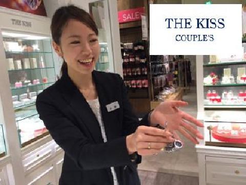 THE KISS 渋谷ロフト店の求人画像