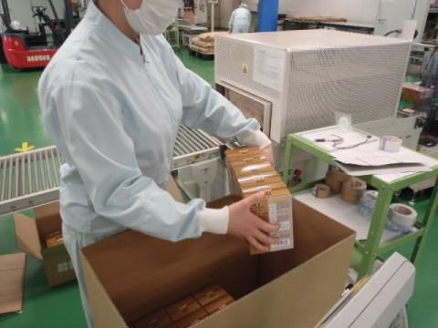 ドトールコーヒー 関西工場の画像・写真