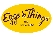 Eggs 'n Things 銀座店