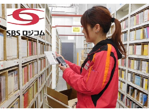 SBSロジコム株式会社 NRC支店/アルバイト/パート/軽作業/ピッキングの画像・写真