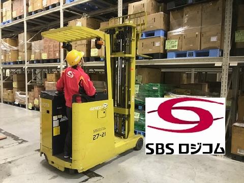 SBSロジコム株式会社 太田支店/パート・アルバイト/フォークリフト作業の画像・写真