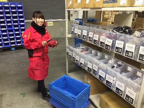 SBSロジコム株式会社 太田支店/パート・アルバイト/軽作業/ピッキングの画像・写真