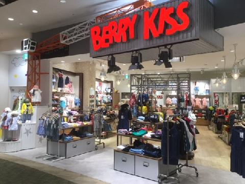 ㈱べべ BERRY KISS イオンモール和歌山店の求人画像