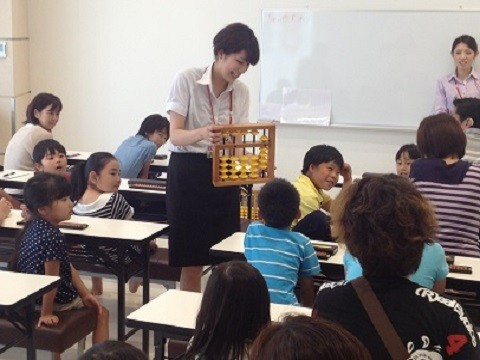 そろばん教室88くん イオンモール伊丹昆陽教室の画像・写真