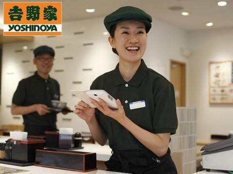 Yoshinoya021