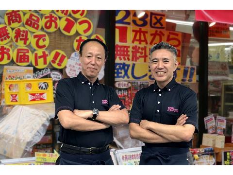 KAKUYASU class 赤坂2丁目店 宅配スタッフの画像・写真