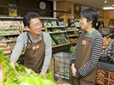 いなげや 花小金井駅前店 ≪鮮魚スタッフ≫の画像・写真