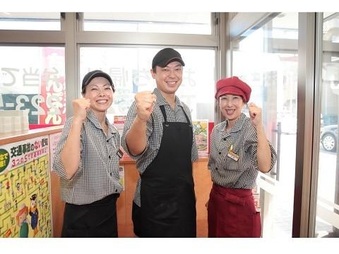 カレーハウスCoCo壱番屋(ココイチ)千種区天満通店 ≪キッチンスタッフ≫の画像・写真