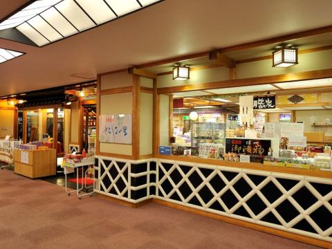 リバーサイド上田館 ≪レストランホールスタッフ≫の画像・写真