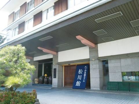 伊東園ホテル松川館 ≪施設管理スタッフ≫の画像・写真