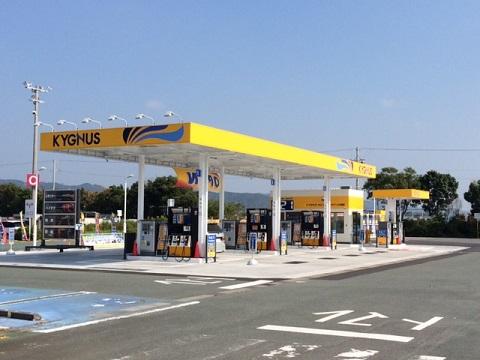 キグナス石油 ラ・ムー津山店(4070)の求人画像