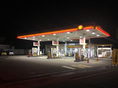 昭和シェル石油 セルフ市原辰巳台店(4876)の画像・写真