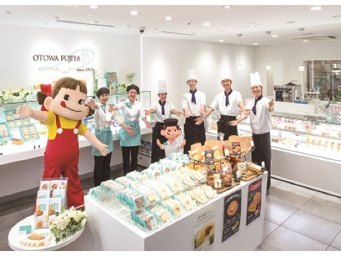 不二家(FUJIYA) 中野南口店の画像・写真