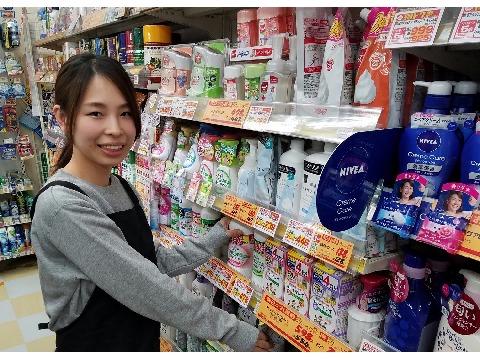どらっぐぱぱす 麹町店 ≪主婦(夫)歓迎≫の画像・写真